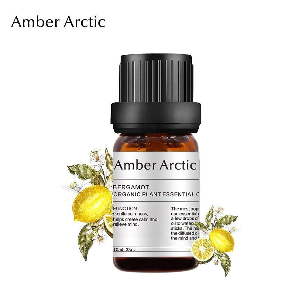 オーストラリアハード疼痛AMBER ARCTIC エッセンシャル オイル ディフューザー 用 100% 純粋 新鮮 有機 植物 療法 ベルガモット オイル 10Ml/0.33Oz ベルガモット