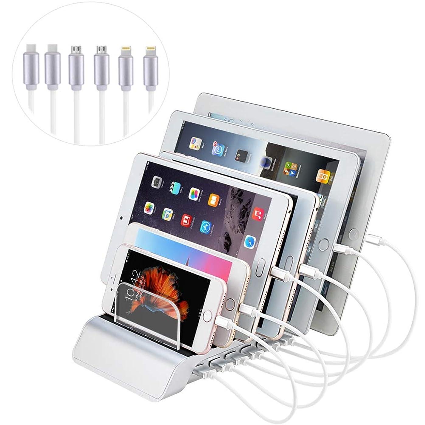実業家バイオレットフレームワークEvfun USB充電ステーション 6ポート 充電スタンド 6台 収納充電 複数台 2.4A iPad Android iPhone スマホ/タブレット対応 (6本ケーブル付き)