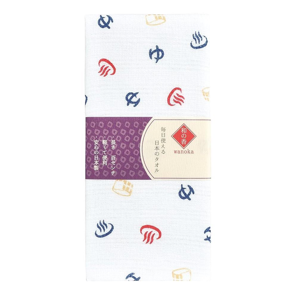 愛情移住するドール日繊商工 japanese style 和の香 温泉 長めフェイスタオル WK-614