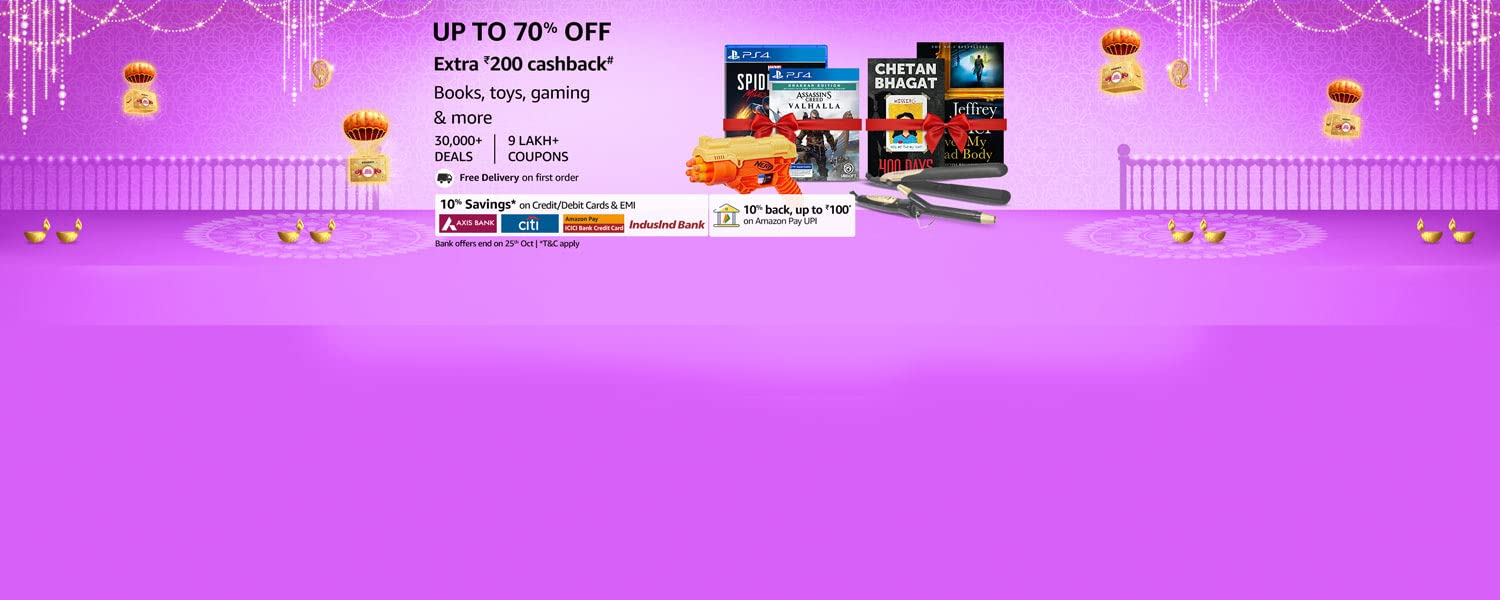 amazon.in - Get Up to 70% discount on Books, Toys, Gaming and more