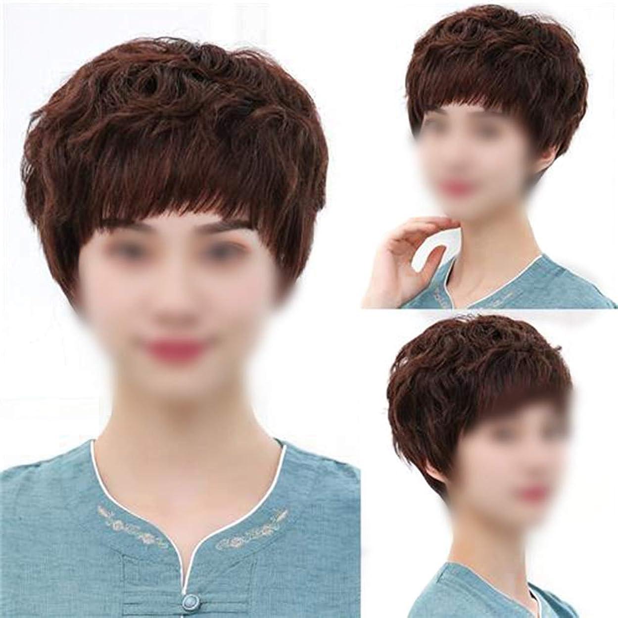 ゆでる国歌マナーYrattary 女性の本物の毛髪の完全な手編み細いかつらでショートカーリーヘアー日常的なロールプレイングかつらキャップ (色 : Dark brown)