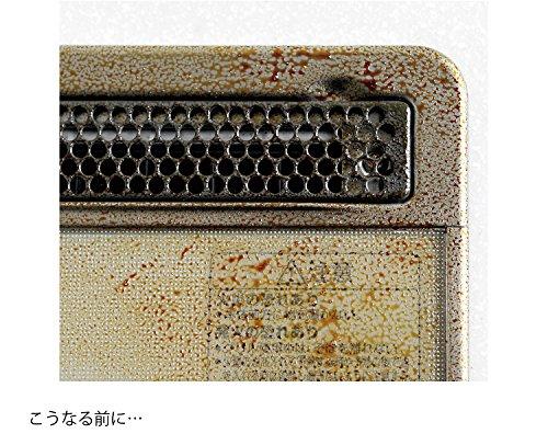 ディノスセシール『コンロ奥ラック排気口カバー(WF-3086)』