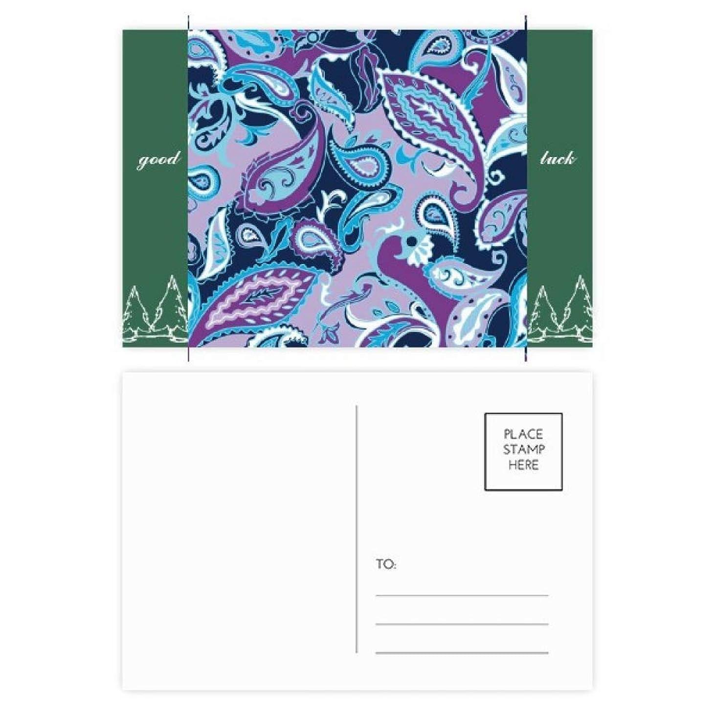 消える届ける兄弟愛ブルーフラワーリーフポイントの線の抽象的なパターン グッドラック?ポストカードセットのカードを郵送側20個