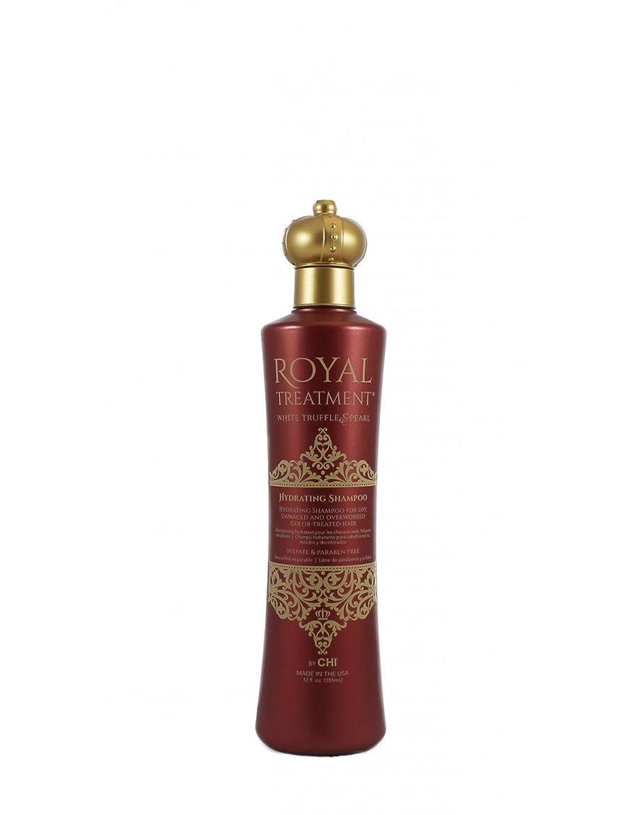 正当な腰優雅CHI Royal Treatment Hydrating Shampoo (For Dry, Damaged and Overworked Color-Treated Hair) 355ml/12oz並行輸入品