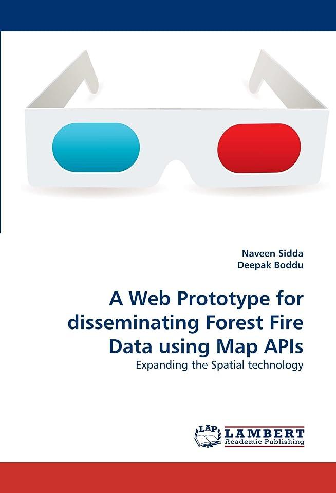 容疑者宿泊贅沢なA Web Prototype for Disseminating Forest Fire Data Using Map APIs