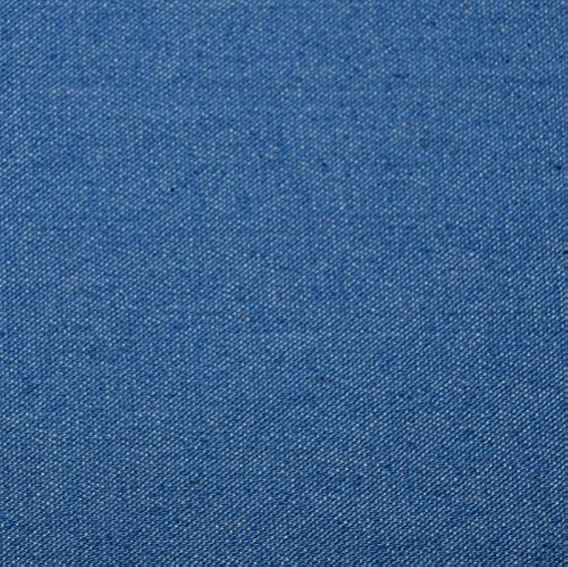 Stretch Denim Fabric - Sky Blue- 8 oz - 52