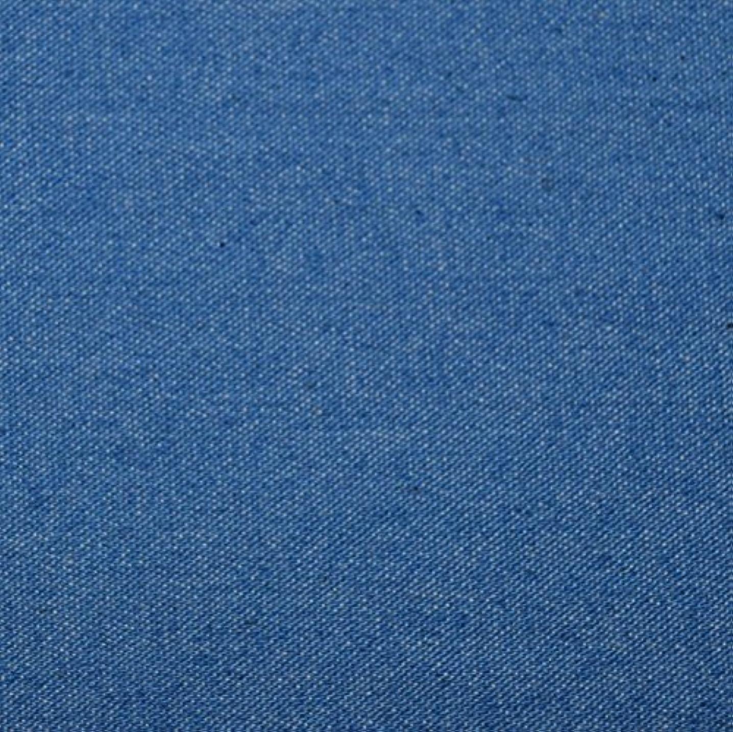 8 oz Stretch Cotton Denim Fabric by the yard - Light Blue