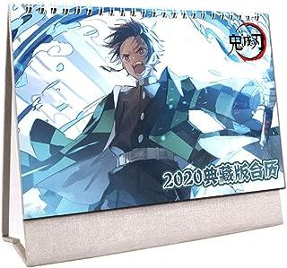 Bowinr Anime Desk Calendar 2020, Newest Japanese Anime Characters Desktop Calendar for Home and Office(Demon Slayer: Kimetsu no Yaiba)