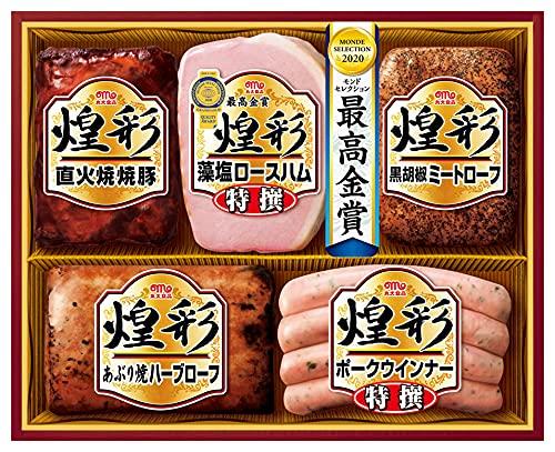 丸大食品 煌彩 ハムギフト MV-495  (冷蔵) お中・元お歳暮期間限定販売