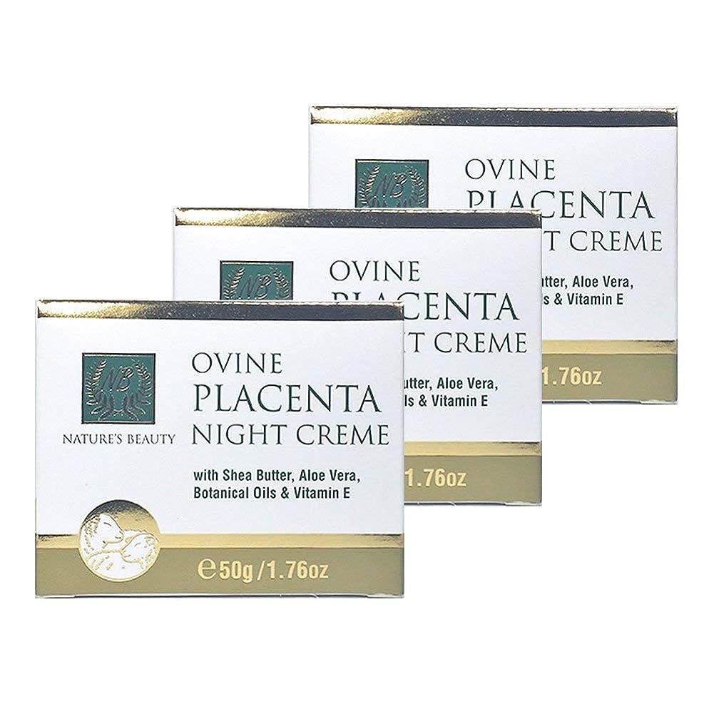 開発メダル関係ないNature's Beauty シアバター、アロエベラ、植物油&ビタミンEと羊プラセンタナイトクリーム50G(3パック) [並行輸入品]