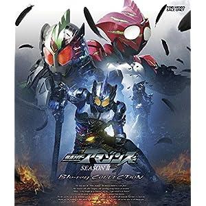 """仮面ライダーアマゾンズ SEASON2 Blu-ray COLLECTION"""""""