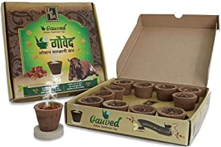 ZED BLACK Premium Gauved Loban Sambrani Cup- Long Lasting Pleasing Aroma Cups for Everyday Use - Made with Cow Dung & Eco ...