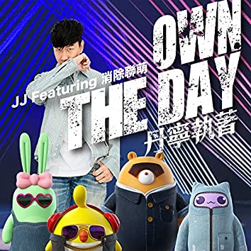 Own The Day (feat. MOE)
