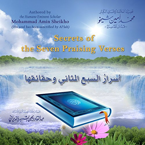 Secrets of the Seven Praising Verses [Arabic Edition] audiobook cover art