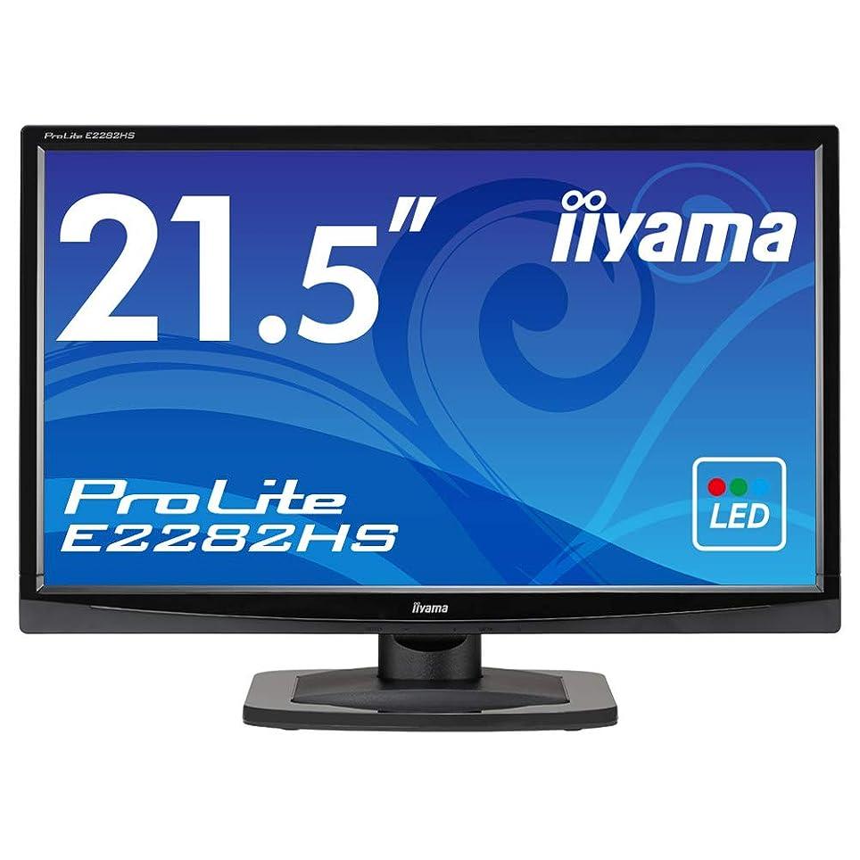 注釈間隔聖人iiyama モニター ディスプレイ E2282HS-B1 (21.5インチ/フルHD/TN/HDMI,D-sub,DVI-D/3年保証)