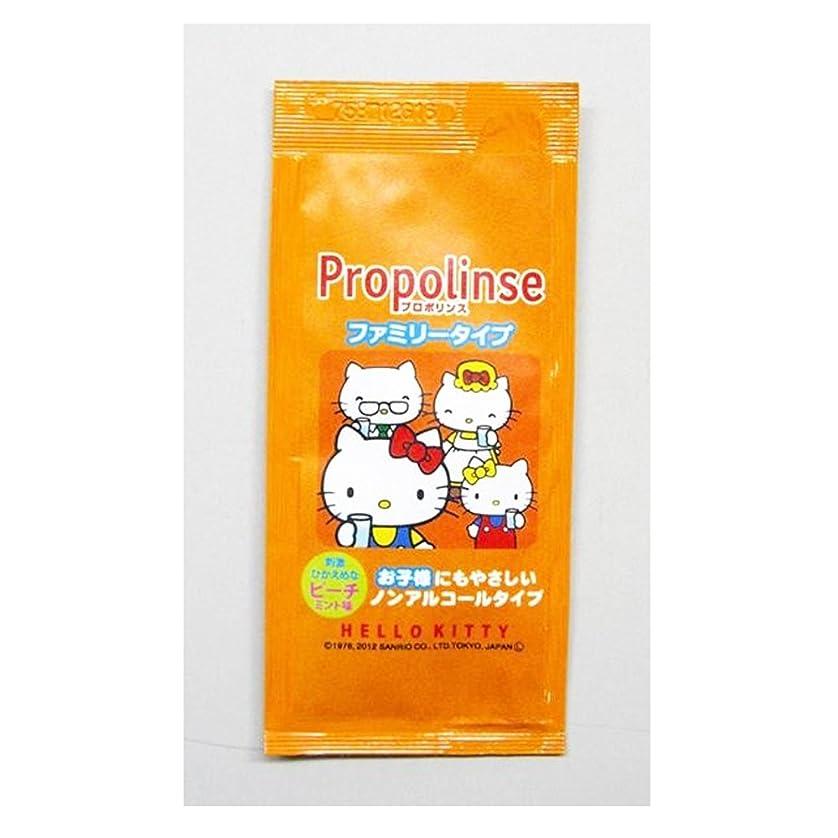 日没翻訳肥沃なプロポリンスファミリータイプ 12ml(1袋)×100袋