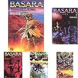 BASARA 文庫版 全16巻セット