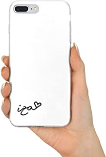 TULLUN Personalized Individual Color Corner Initials Name Text Flexible Soft Gel Case for iPhone Models - White - for iPhone Xs Max