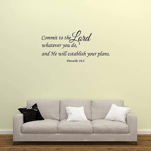 Empresal 墙贴花引用谚语月提交给主不管做什么圣经金句经文装饰
