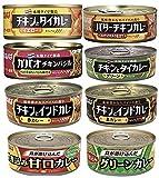 いなば カレー8缶(セット)