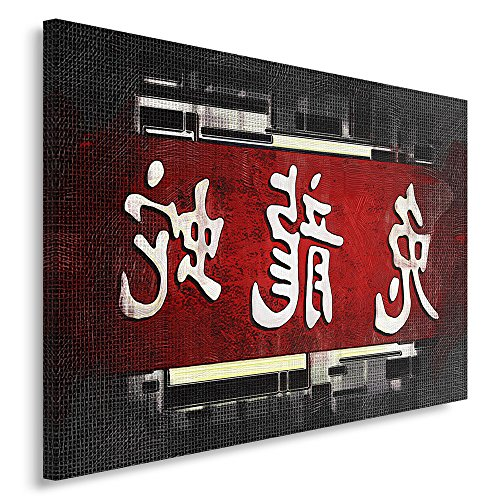Feeby. Cuadro en lienzo - 1 Parte - 50x70 cm, Imagen impresión Pintura decoración Cuadros de una pieza, CARACTERES CHINOS, ABSTRACTOS, ROJOS, NEGROS