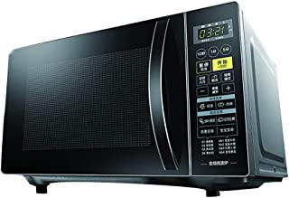 Horno de microondas inteligente, con función de descongelación, múltiples modos de menú, bajo nivel de ruido, adecuado para cocinar, cocinar, asar a la parrilla, hornear pasteles, fácil de limpiar
