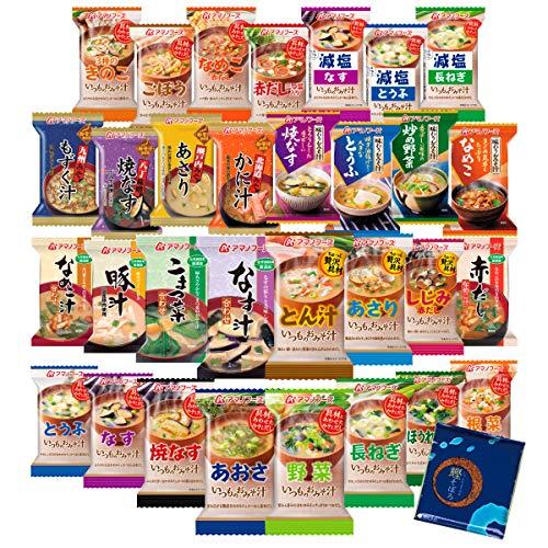 アマノフーズ フリーズドライ 味噌汁 1ヶ月 31種類 31食 フリーズドライ食品 みそ汁 詰め合わせ セット ふりかけ1袋
