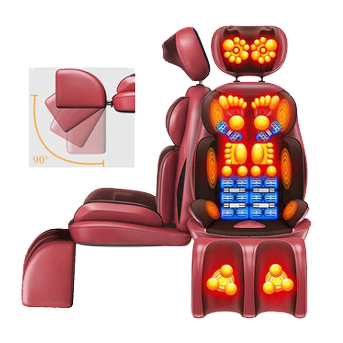 珍しい避難しつけ指圧マッサージチェアパッドネックバックヒップレッグマッサージャー、混練振動なだめるようなヒートマッサージャーのクッション - 家族のための優秀な贈り物(赤/黒)