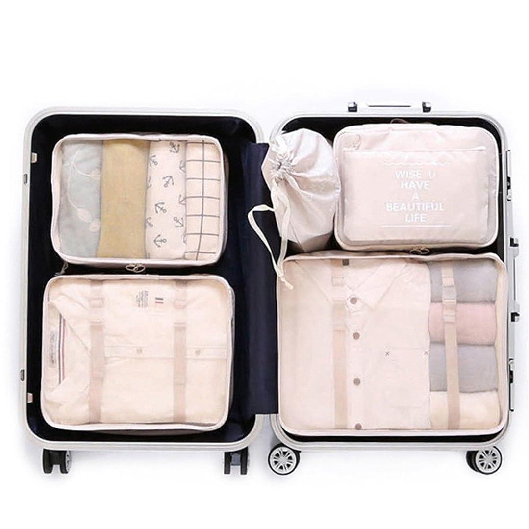 レーダー振動させるピントラベルポーチ7点セット、SuGer トラベル アレンジケース パッキングオーガナイザー 収納ポーチ 大容量 防水 衣類 靴 化粧品 洗面道具 の収納に