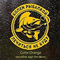A-JINGHUA フィッシャーマン銀/黒バンパー車の窓のステッカー車の装飾を釣りカーステッカービニールステッカー A-JINGHUA (Color Name : CK2873 Orange, Size : 26x30 cm)