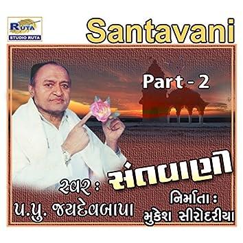 Santavani, Pt. 2