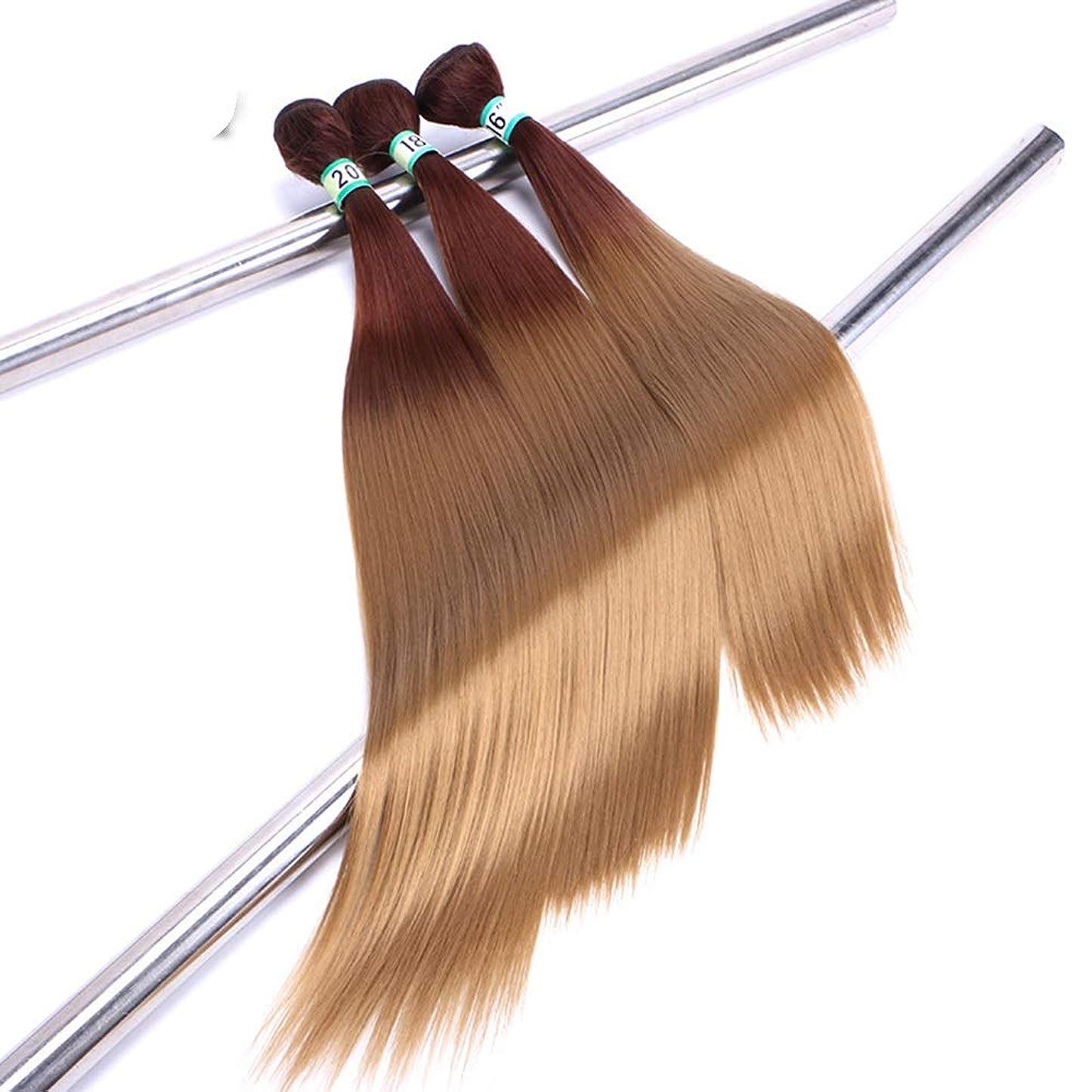 お母さん検出器三HOHYLLYA 黒のグラデーション茶色の髪織りバンドルヘアエクステンション横糸 - ストレートヘア(3バンドル、70g /バンドル)合成髪レースかつらロールプレイングウィッグロング&ショート女性自然 (色 : ブラウン, サイズ : 18