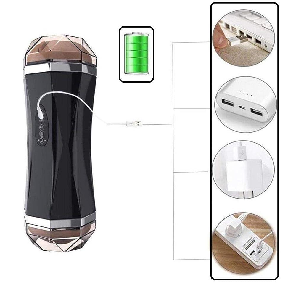 洗剤パースご覧ください男性用Tシャツadǘltséxおもちゃ多周波振動ヘッドセットモード充電式USB