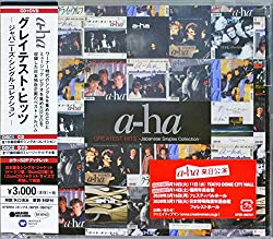 Japanese Singles Collection: Greatest Hits (CD + DVD) [Import]