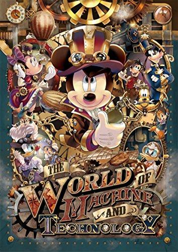 108ピース ジグソーパズル ディズニー ミッキーのメカニカルワールド(18.2x25.7cm)