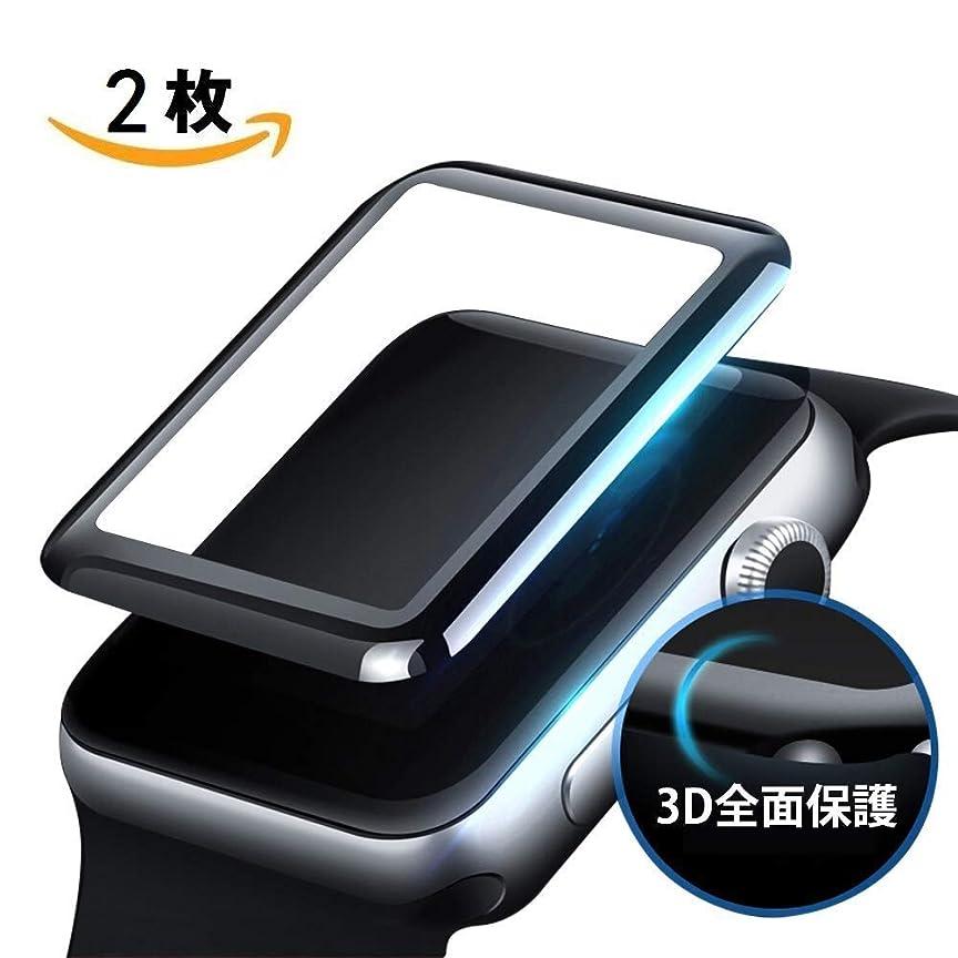収束スツール近所の【2枚セット】Apple Watch Series 2/3 38MMフィルム Apple Watch Series 2/3 38MM PCフィルム アップルウォッチシリーズ2/3フィルム 3D弧状のエッジ加工 曲面カバー 高透過率 自動吸着 指紋防止 硬度9H 耐衝撃 アップルウォッチ 保護フィルム(38MM-ブラック)