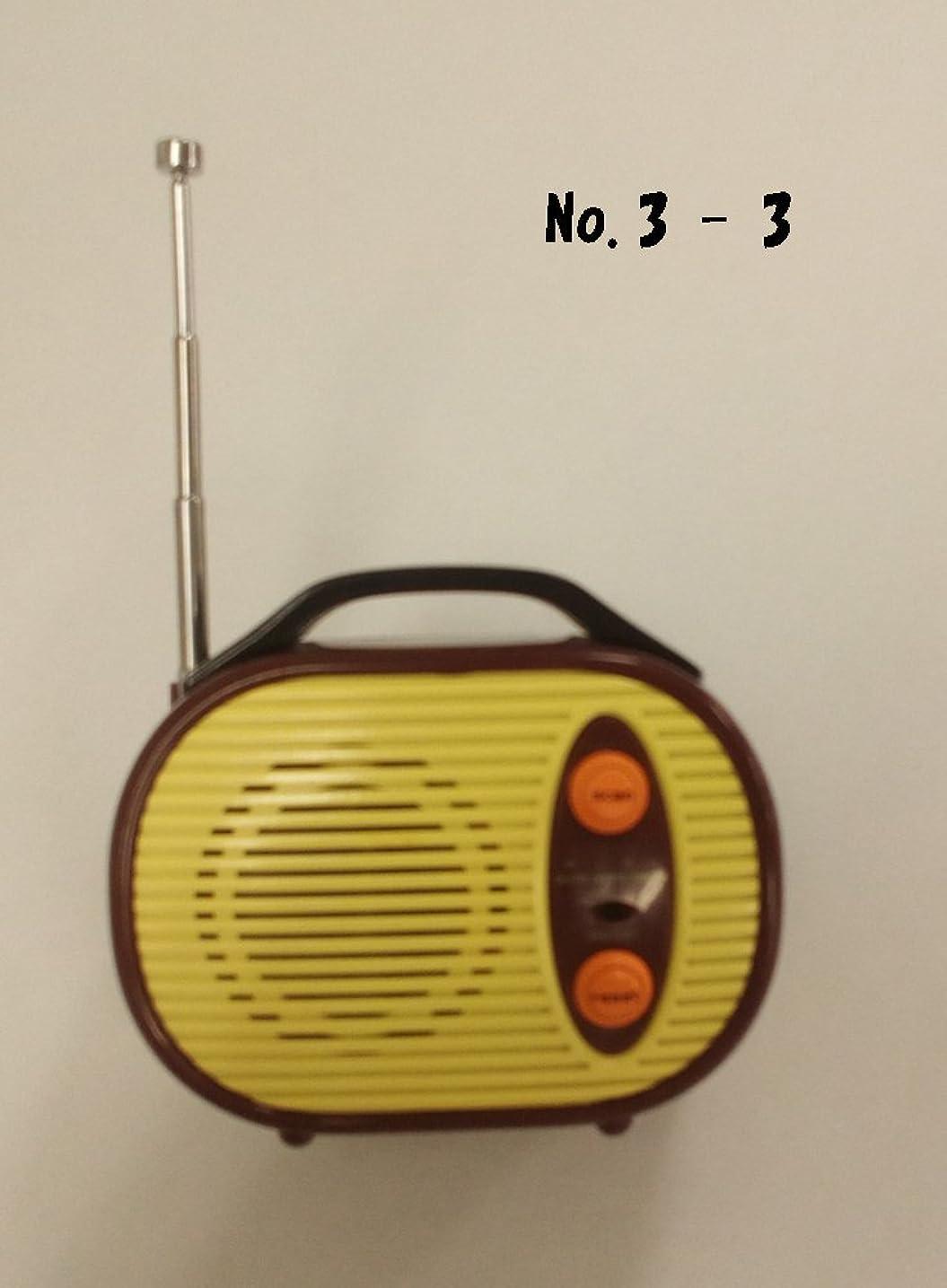光沢トーナメント賛美歌レトロラジオ (No.3, 3) [並行輸入品]
