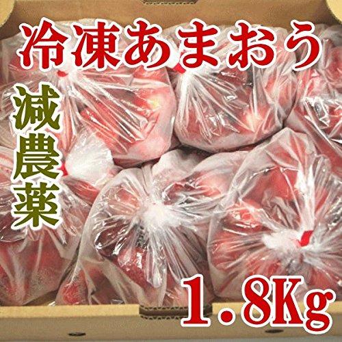 エコ・ハーモニーの冷凍あまおう1.8Kg(300g入りx6袋)、無添加/減農薬