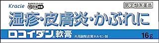 【指定第2類医薬品】ロコイダン軟膏 16g ×4 ※セルフメディケーション税制対象商品