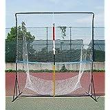 UNIX(ユニックス) テニス用 ネット アッパーウィングネット TX2001