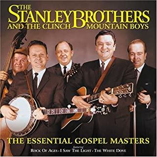 The Essential Gospel Masters