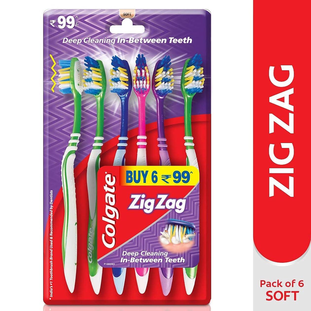 コマンド無視できるゴムColgate ZigZag Soft Bristle Toothbrush - 6 Pcs