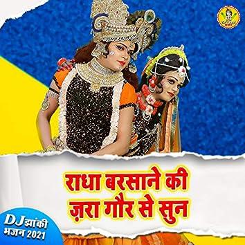 Radha Barsane Ki Jara Gaur Se Sun - Single