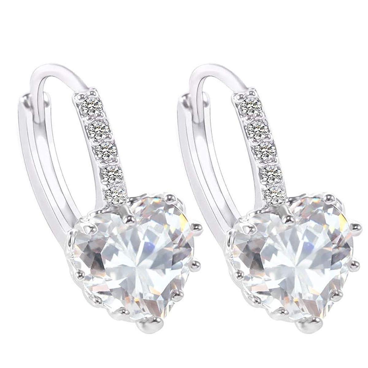 Nihewoo Womens Sliver Plated Clip on Earrings Cubic Zirconia Stud Earrings Heart-Shaped EarringsDangle Earrings Wedding Prom