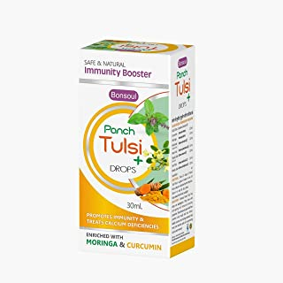 Bonsoul Panch Tulsi Plus Drops 30ml (with Moringa and Curcumin extracts)