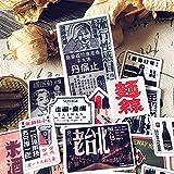 XIAMU Vintage República de China Viento Taiwán Pequeño Cartel publicitario TN Cuenta de Mano Monopatín Diario de computadora Libro de Corte Las Pegatinas de álbum no Son Impermeables 17 Piezas