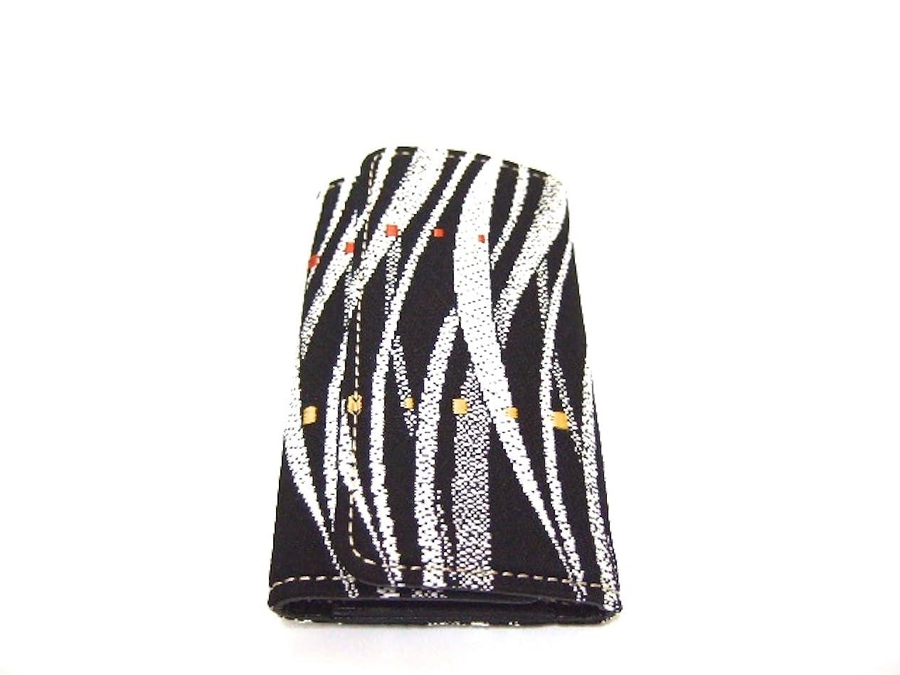 拾う例潜在的な桔梗屋 西陣織&ヌメ革 キーケース 西陣織 お洒落帯 KK0073