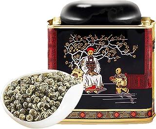 ジャスミン茶 茉莉花茶 龍珠 香り濃厚 ドラゴンボールジャスミンティー 150g缶 入り 花茶 ハーブティー 中国茶 天然花の香り 数粒を淹れれば香りが溢れる