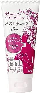 Mamo-Re(マモーレ)バストチェック&ケアクリーム 100g コラーゲン アルガン 天然ハーブ