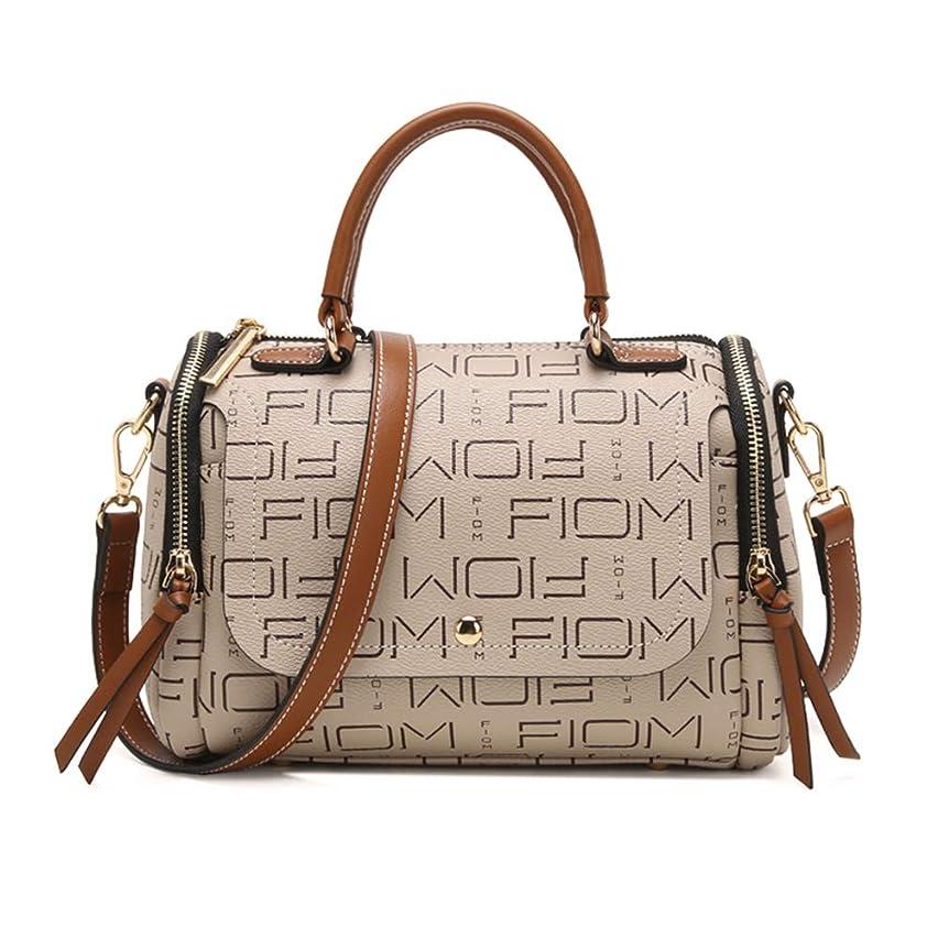 Cooserry Purse Small Boston Zip Satchel Barrel Top Handle Handbags Shoulder Bags for Women, Khaki